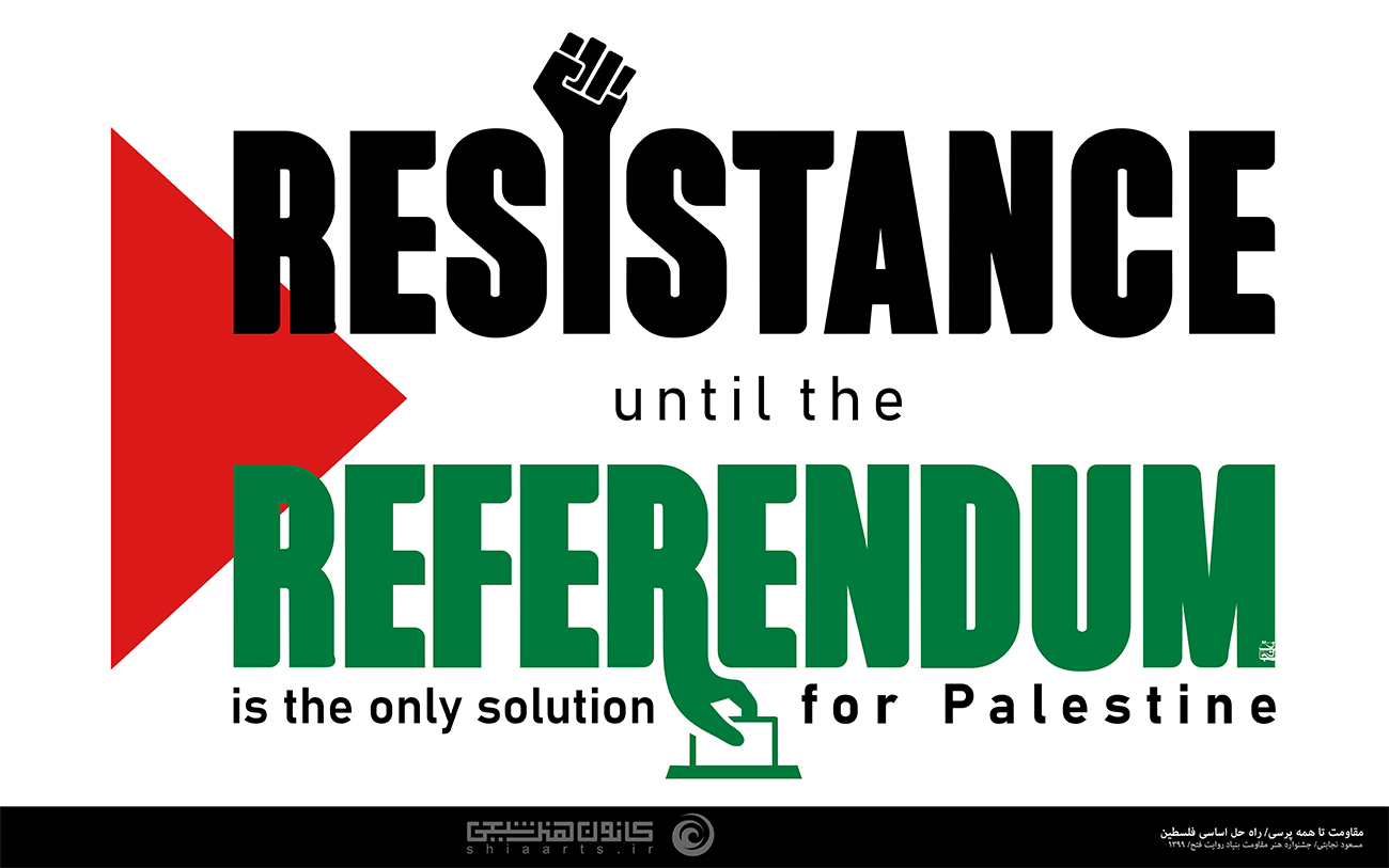 resistance until the referendum is the only solution for Palestine