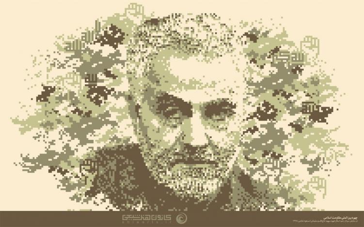 چهره بین المللی مقاومت اسلامی