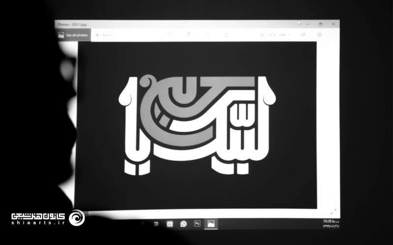 نتایج فراخوان رقابتی حروفنگاری ( لبیک یا حسین )
